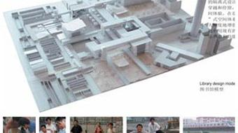 Beijing Urban Design Studio course image