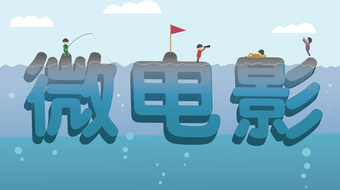 微影人的自我修养 course image