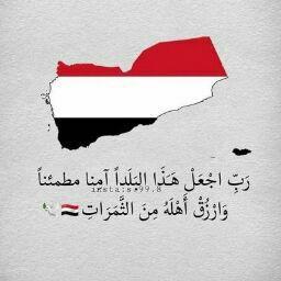 Wafaa Mohammad profile image