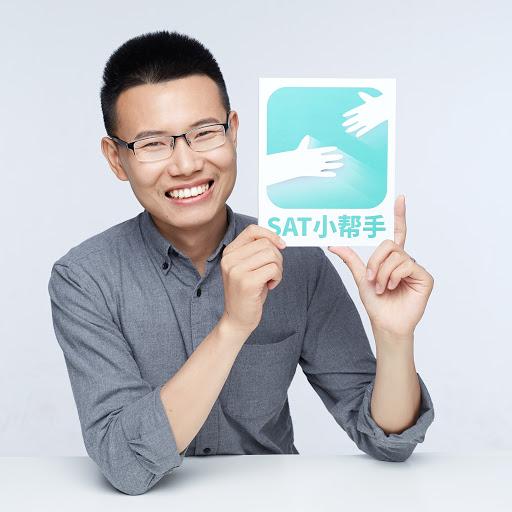 Hanjie Deng profile image