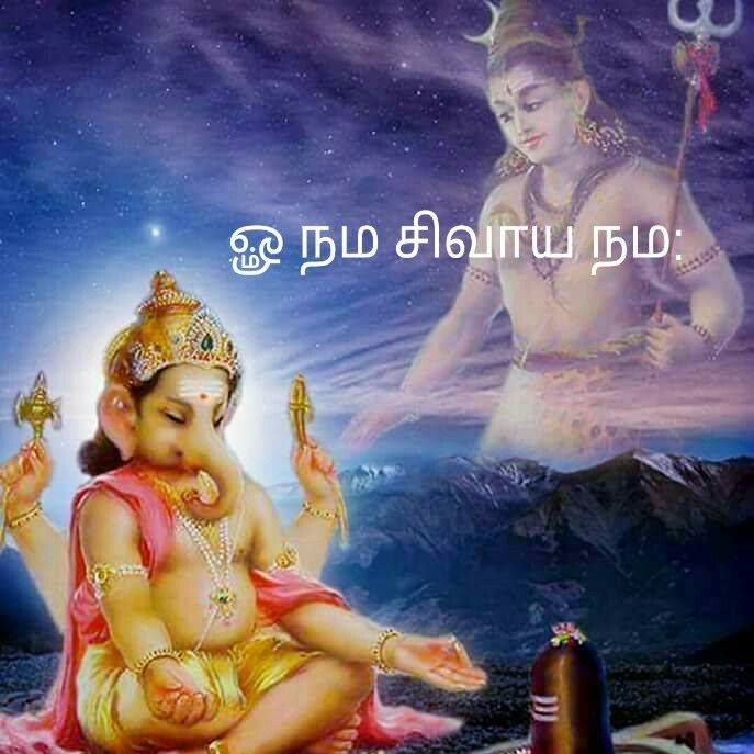 RajaVarthini ThurupathKumarikae profile image