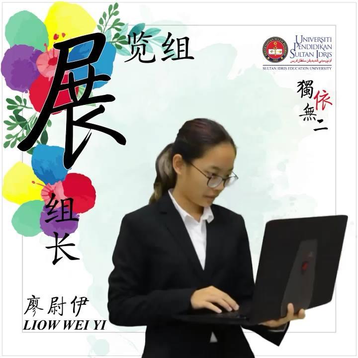 Liow Yi profile image