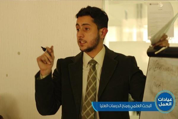 Mohamad Qutait profile image